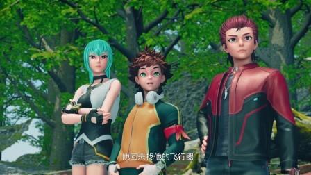 钢铁飞龙:大家前往森林寻找外星人的踪迹