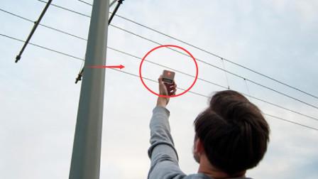 老外发明的这个盒子, 能正大光明偷电用, 再不怕交电费了?