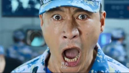 战狼2:海军军官含泪怒喊开炮,百炮齐发时实在太燃了!