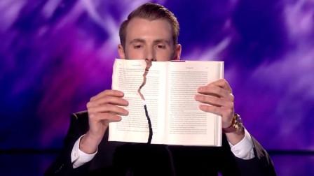达人秀冠军魔术师, 当着你的面, 隔空撕掉你的书