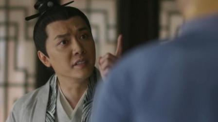 知否: 齐衡求顾廷烨放弃明兰, 顾廷烨当场怒斥: 你娶不了, 我娶!