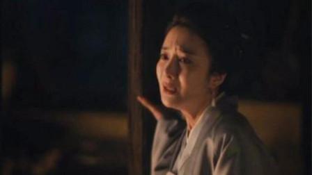 知否: 蓉姐儿为明兰背叛生母, 将曼娘赶出侯府: 我没你这个娘!