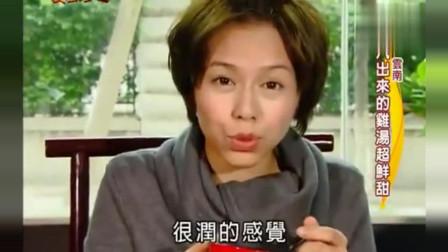 舌尖上的中国 云南正宗汽锅鸡, 如果碰到这种情况那就不是正宗的