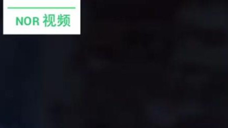 白孝文看戏时 田小娥趁黑握住了他 却不知家中来了匪!
