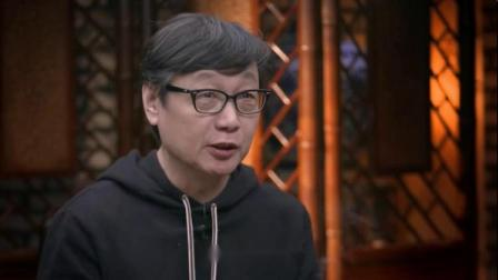 许子东:年轻的时候达不到目标,应想办法调节能力以获得成就感