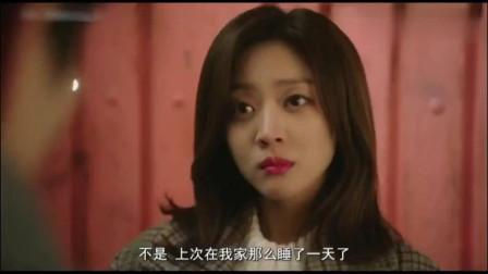 福秀回来了俞承豪委婉的提出在赵宝儿家住一晚, 见她答应乐坏了