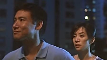天王天后难得的合唱之选, 梅艳芳张学友《相爱很难》, 怀旧金曲!
