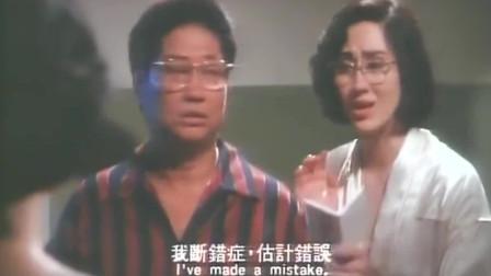 黐线枕边人(粤语): 洪金宝与高丽虹被当证人受保护