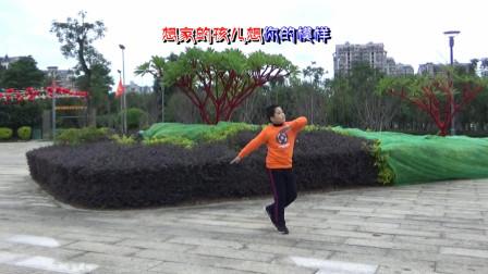 歆舞心悦广场舞《阿妈的眼神》藏族舞 编舞: 凤凰六哥