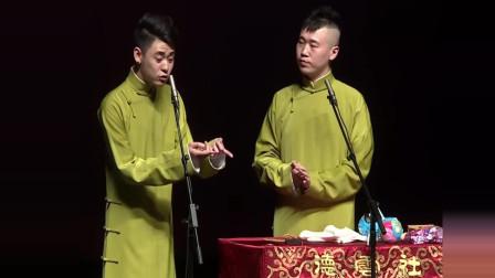张云雷说了一段话, 杨九郎: 行了, 过瘾了吧, 观众们大笑!