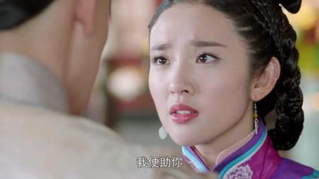 步悠然愿涉险助皇太极拿下江山, 皇太极护妻心切绝不答应让她冒险