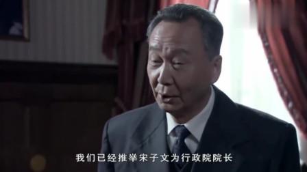 中国1945: 蒋介石软硬皆施! 逼宋子文去俄国进行谈判!