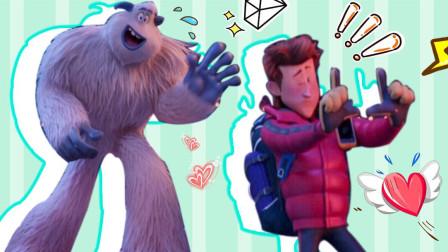 冰雪奇观之《雪怪大冒险》, 新视角看人类爆笑治愈