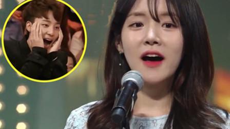 漂亮妹子上韩国综艺演唱, 一开口都误以为是假唱! 简直惊艳四座!