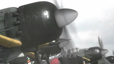 东方战场: 神风突击敢队, 让日本少年命丧于此, 人数高达四千人