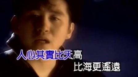 百听不厌的经典, 90年代的红歌《星星点灯》郑智化