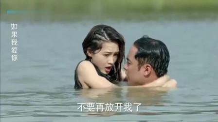 男子看到美女跳河, 以为好心把她救了上来, 但是结果却尴尬了