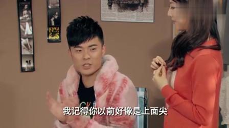 曾小贤不小心推倒了张伟的未婚妻, 结果却被美嘉撞见, 这下有嘴也说不清了