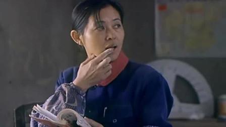 2003年励志影片《美丽的大脚》片段剪辑
