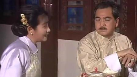 再见艳阳天: 好人! 小奶奶翻旧账, 以退为进, 说服老爷接受文凤!