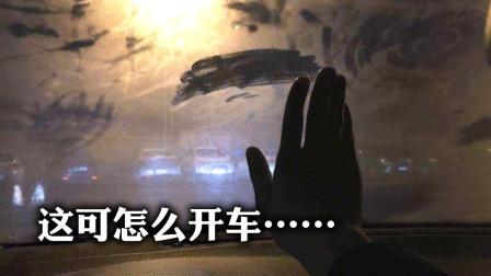 玻璃起雾手动空调怎样快速清除, 一定不要这样做, 不然开车很危险