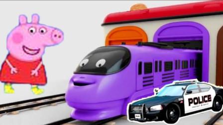 小猪佩奇和变形警车珀利火车玩具