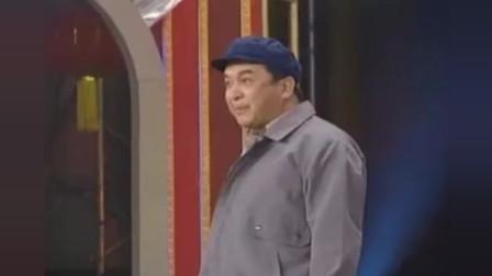 1999年黄宏经典小品《打气