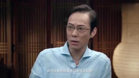 李小牧有多牛? 一个中国人在日本打拼, 现在警察见了他?#23478;?#25964;礼!