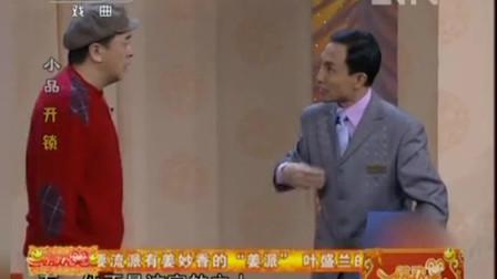 经典小品! 为了证明自己, 黄宏给自己老婆打电话