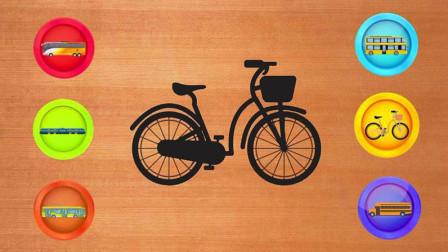 认识自行车等6种交通工具