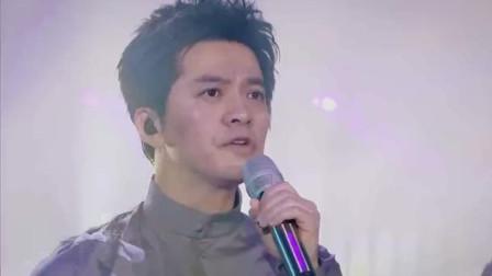 李健中文翻唱粤语经典《一生所爱》网友: 还能这样唱? 好听