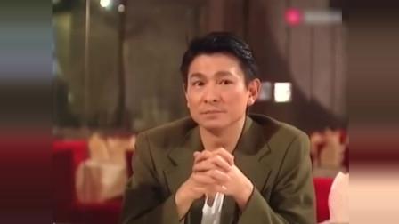 刘德华: 我这辈子最后悔的事是在97年收了1200万拍《爱情梦幻号》
