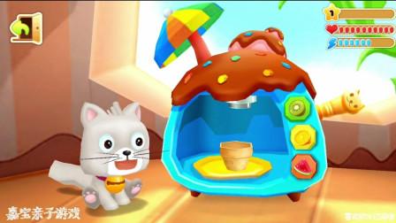 宝宝巴士 来到小猫的家里 猕猴桃橙子西瓜口味的冰淇淋