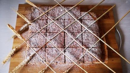 布朗尼蛋糕家庭版制作, 硬汉的外表, 萌妹的心