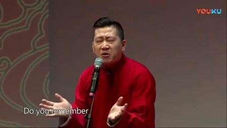 """德云社张鹤伦为什么被称为""""脏鹤伦"""""""
