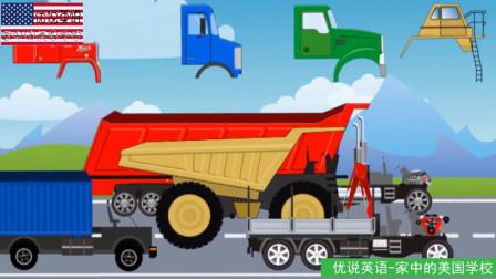 给自卸卡车拖车集装箱车找车头 家中的美国学校
