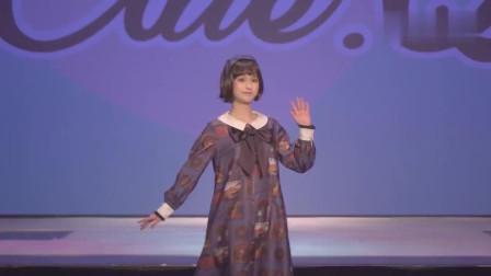 套新款Lo装! 少女主义时尚盛典走秀全纪录, 国牌Lolita秀场, 好看