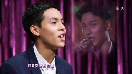 泰国小天王Pchy现场演唱《风继续吹》致敬张国荣, 引得全场称赞!