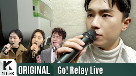 Go! Relay Live: Onestar _ The Way To Say Goodbye