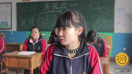 学生上课总是玩手机, 老师仅用一个小套路, 一会没收7个手机