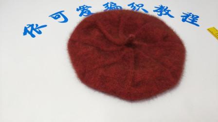复古帅气女士贝雷帽针织帽「贝雷帽」中集花样