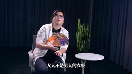 高晓松: 真正的男女平等, 是男性恶的一面女性也要具备!