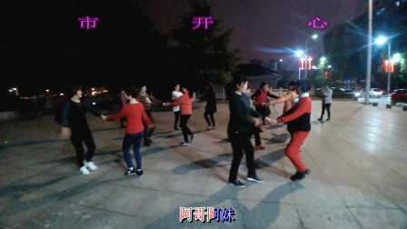 衡阳市开心舞蹈队高清广场舞《阿哥阿妹》二人舞