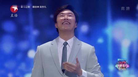 费玉清《千里之外+上海滩》跨年演唱会, 好听爆了