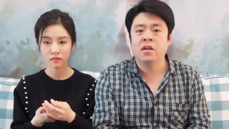 祝晓晗: 老爸本来是一番好意, 结果暴露了他的秘密