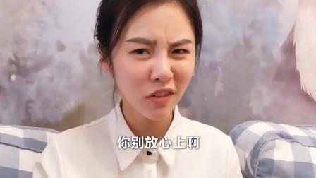 祝晓晗: 亲爸和闺女唱反调, 脾气太大