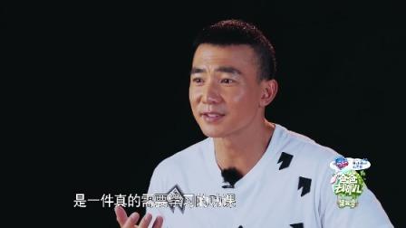 爸爸去哪儿 第五季 刘畊宏被女儿感动落泪 春哥拒做小泡芙干爹