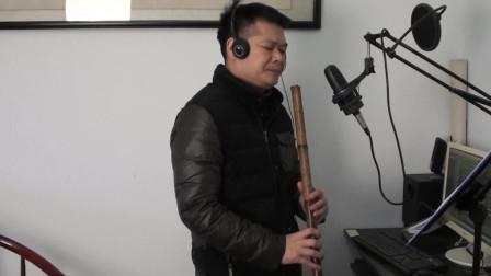 管子先生雅箫吹奏《幽谷》