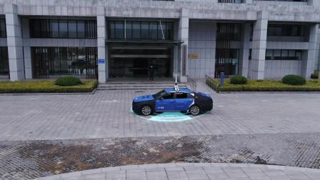 未来交通路在何方, 华人运通引领汽车智能新方向