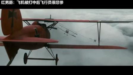 【刺激震撼的战争名场面】没有降落伞的时代, 空战中飞机被打中, 飞行员只能活活等死!